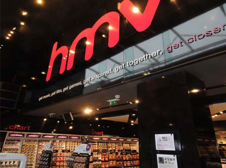 HMV store front